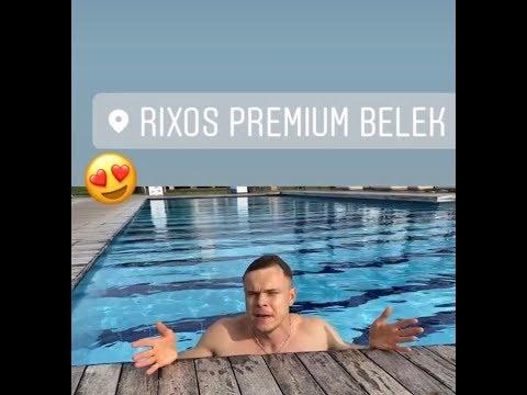 Первый отель открыт в Турции RIXOS PREMIUM BELEK.Первый  обзор новой концепция и ALL INCLUSIVE 2020