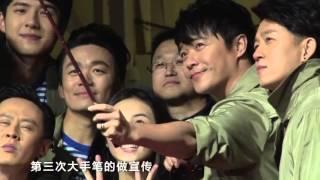 《唐人街探案》登航空母艦啟航 陳思誠笑言給娃取名 陳億億  151207