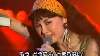 山本リンダ - どうにもとまらない