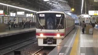 京王電鉄8000系 8025F 聖蹟桜ヶ丘駅入線~発車