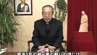 希望と対話(2) - 福者ジュリアン中浦