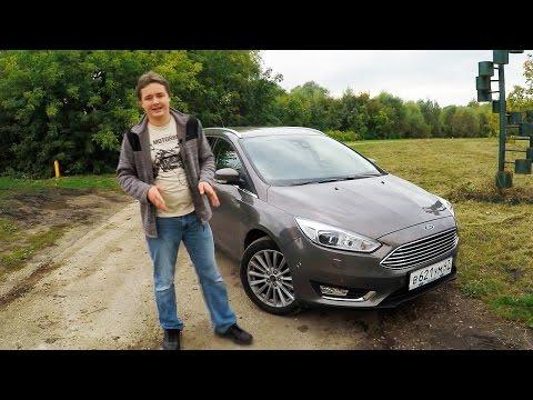 Ford Focus 2015 - Первое впечатление (выпуск 2) Via ATDrive