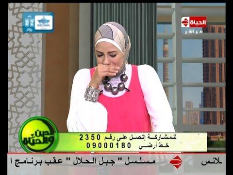 """برنامج الدين والحياة - بكاء الإعلامية دعاء فاروق أثناء مقدمتها """" أنا بوظت الحلقة اطلعوا فاصل """""""