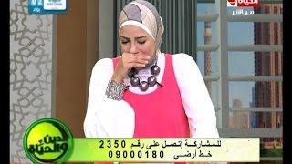 برنامج الدين والحياة - بكاء الإعلامية دعاء فاروق أثناء مقدمتها