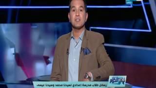 قصر الكلام-محمد الدسوقي :لو المسؤولين اتعلموا من اللي عملوة الطلاب ده البلد هتبقى في حتة تانية خالص