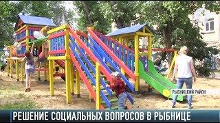 Ремонт больницы и детские площадки в Рыбнице