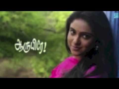 idhu kadhaiya lyrics songs