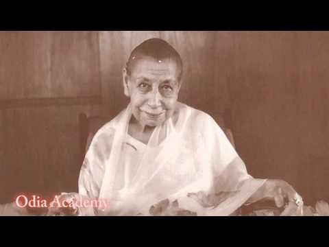 Eei Asima Bishala Sarajana Kete | Sri Maa Sri Aurobindo | Odia Bhajan | Jay Jagannath