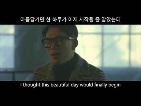 (ENG/KOR SUB) 10cm - October's Weather (십센치 - 10월의 날씨)