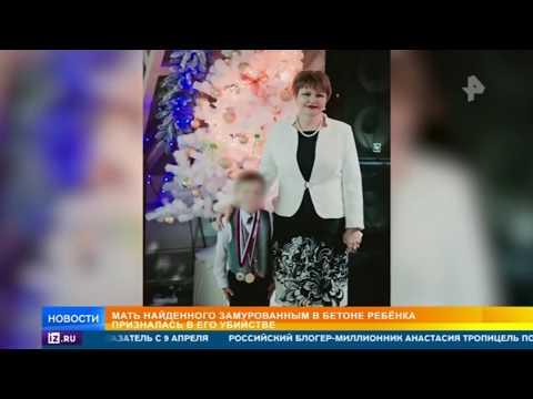Зверское убийство ребенка произошло под Астраханью