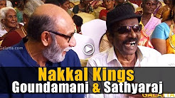 Nakkal Kings Goundamani & Sathyaraj @ Raj Films Daughter's Wedding