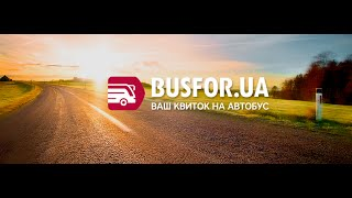 видео Билеты на автобус Львов - Николаев, расписание, купить, цена Львов - Николаев – busfor.ua
