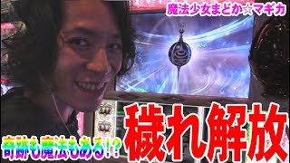 セブンズTVです。 今回は新潟県長岡市にございますZAP長岡インター店に...