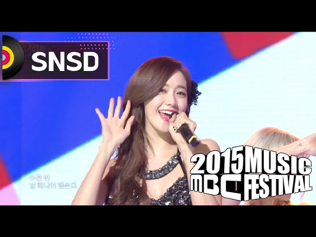 [2015 MBC Music festival] Girls Generation - Lion Heart, 소녀시대 - Lion Heart 20151231