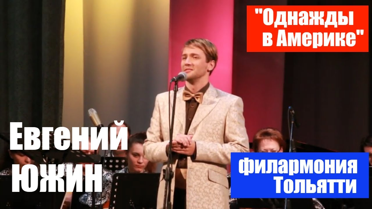 песни из к.ф однажды в о