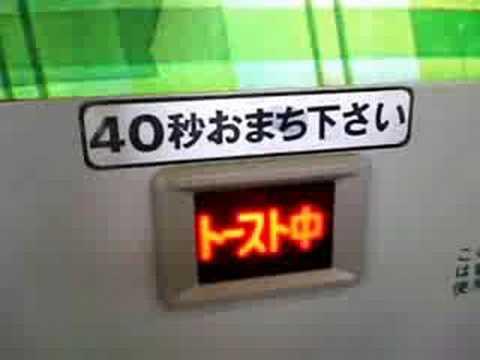 ホスト規制68回目?(´・ω・`)ω・`)・`)知らんがな [転載禁止]©2ch.net YouTube動画>2本 ->画像>159枚