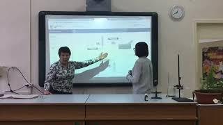 Фрагмент урока по химии (учитель Поездник Л.М.)