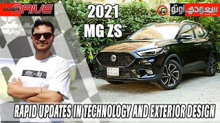 2021 MG ZS Test Drive - Jameel Azher | OverDrive [English]