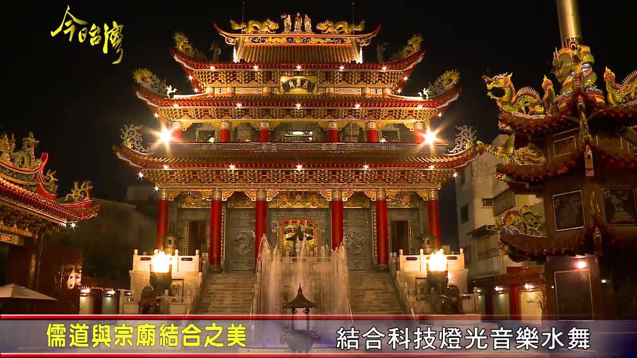 102年02月09日『今日臺灣賀新春』節目專訪臺南南聖宮 - YouTube
