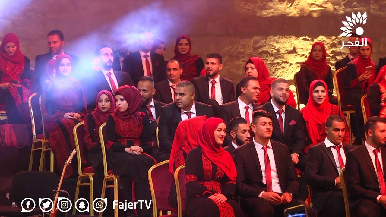 حفل زفاف جماعي لـ 160 عريسا وعروسا في نابلس