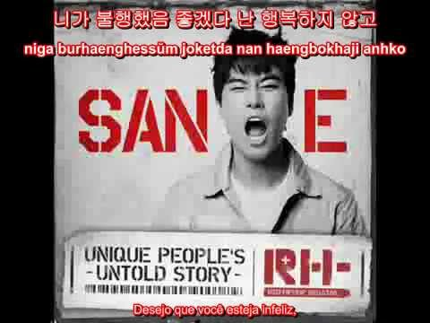 San E - Wish You Can Be Unhappy [Port. Romanization. Hangul]