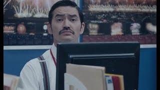 ムビコレのチャンネル登録はこちら▷▷http://goo.gl/ruQ5N7 東京国際映画祭のコンペティション部門で観客賞を受賞した映画『勝手にふるえてろ...