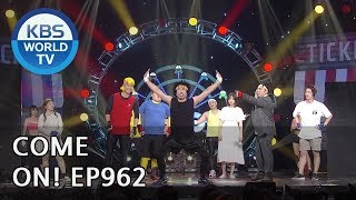 Come On! I 컴온!  [Gag Concert / 2018.08.25]