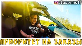 Как больше заработать в Яндекс такси. Телемед/StasOnOff
