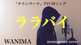 ご視聴ありがとうございます。 今回はWANIMAの3rd single「Gotta Go!! (...