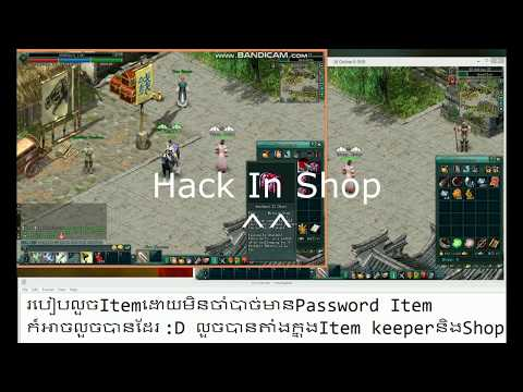 JX2 How To Hack Item Keeper & Shop Without Password