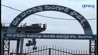 Deputy Speaker Padma Devender Reddy releases Singur dam water