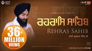 ਰਹਰਾਸਿ ਸਾਹਿਬ   रहरास साहिब   Rehras Sahib   Nitnem   Bhai Gurbaj Singh Ji   Sweet Voice