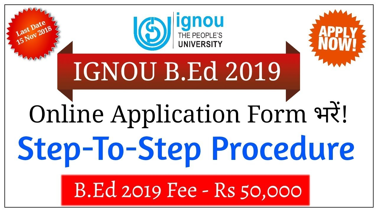 B Ed Application Form 2017 In Du, Ignoubed Bed Ignou, B Ed Application Form 2017 In Du
