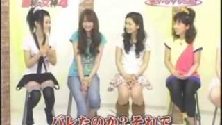 勝利の女神4 第3回3/3.