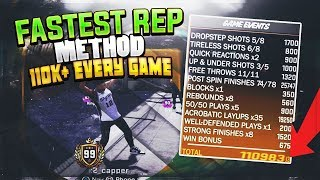 FASTEST REP UP METHOD FOR SF, PF, C  100K+  XP EVERY GAME(fastest way to 99 overall 2k18)