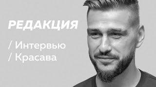 Красава футбол коррупция звездуха и прическа Редакция