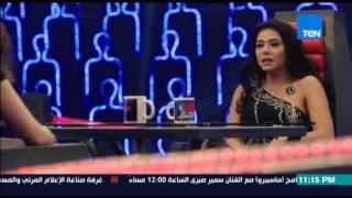 """مصارحة حرة - رانيا يوسف """" مش هقبل انى اتنافس مع غادة عبد الرازق علشان هى مش بطلة افلام """""""