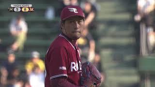バファローズ対イーグルス(ほっと神戸)の試合ダイジェスト動画。 2019/0...