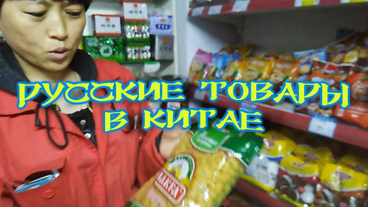 Говно видео русские с китайцами фото 741-753