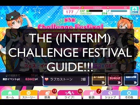 The (No Longer Interim) Challenge Festival Guide!