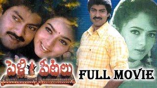 Pelli Peetalu Telugu Full Length Movie  Jagapathi Babu, Soundarya