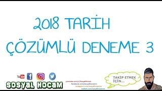 2018 KPSS Genel Kültür Tarih Denemesi 3