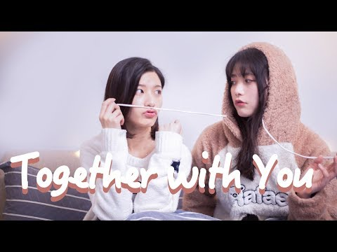 Lesbian Short Film---Together With You (Part II)「The Girls on Rela」ep.13 | Rela