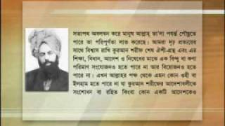 Shotter Shondhane : 2nd January 2010 - Part 6 (Bengali)