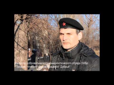 Комиссар коммунистического отряда