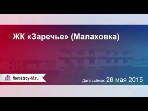 Администрация городского поселения Малаховка — Официальный