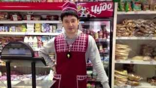 видео Як побудувати продуктовий магазин
