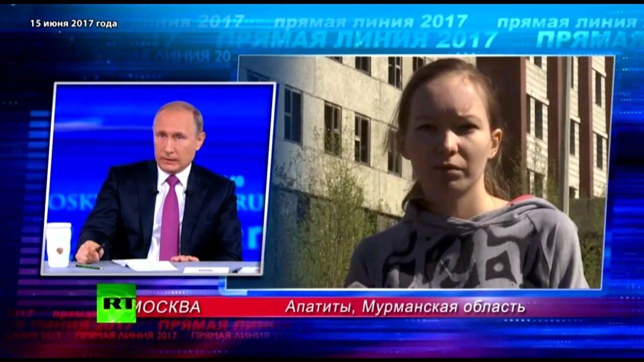 Обратившаяся к Путину жительница Апатитов Дарья Старикова скончалась от рака