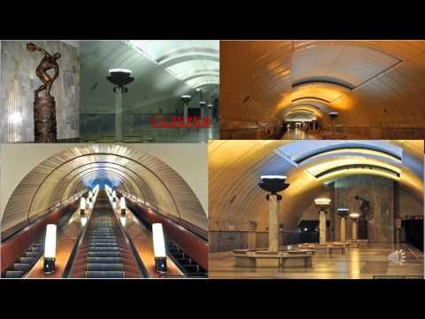 виртуальная экскурсия метро