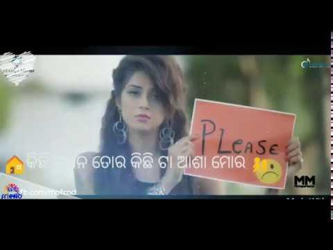Sathi aji mili gala mo pila dinara- Odia song